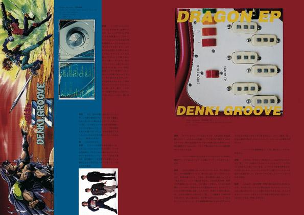denki-07_sl