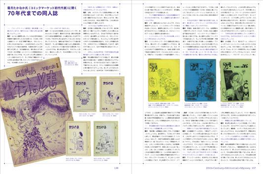 348_14_comike_web