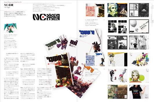 348_4_NC_web