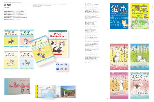 348_8_kasai_web