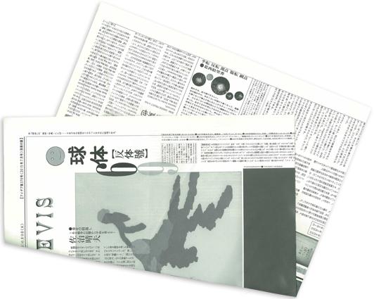 370-kyutai_ss