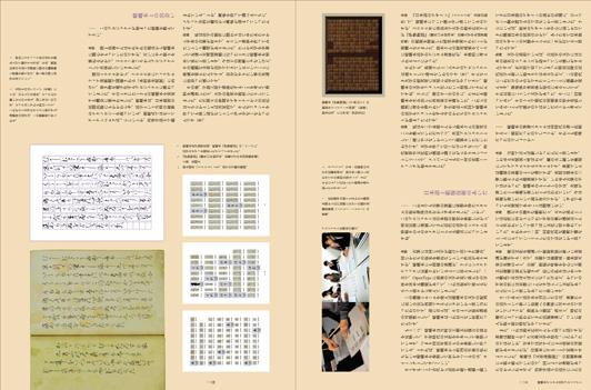 idea347_sagabon