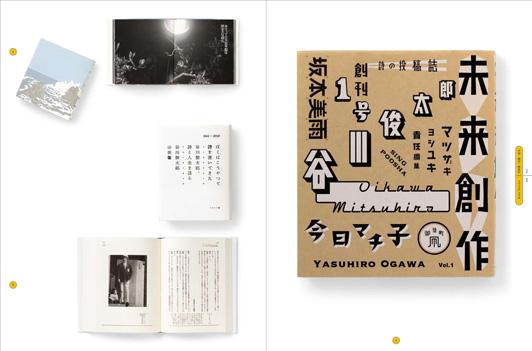 idea347_yorifuji_bd1