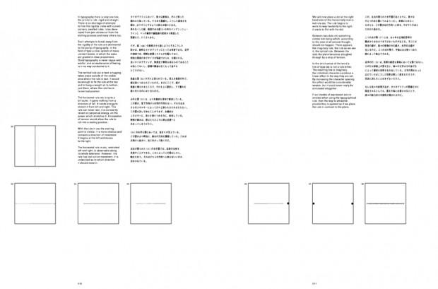 idea352_ruder_line_sl