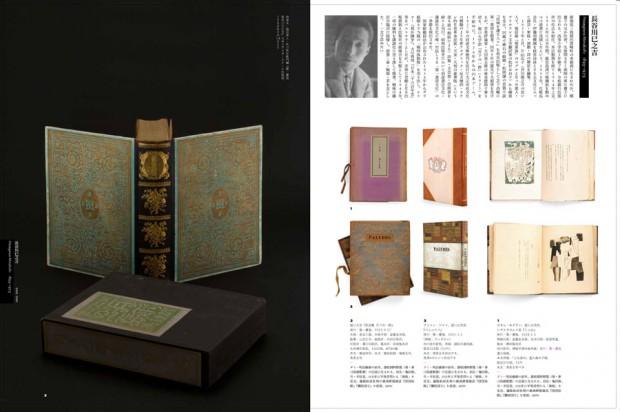 idea354_hasegawa_sl