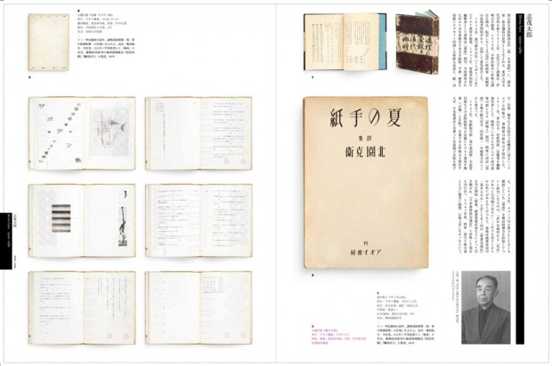 idea354_shimo_sl