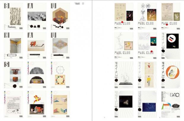 idea355_asaba_02_sl