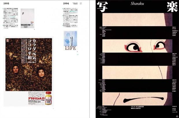 idea355_asaba_05_sl