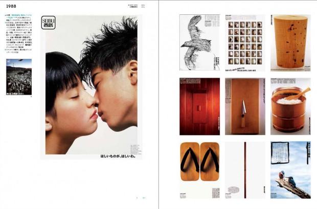 idea355_asaba_06_sl