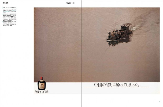 idea355_asaba_08_sl