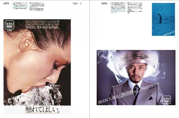 idea355_asaba_09_sl