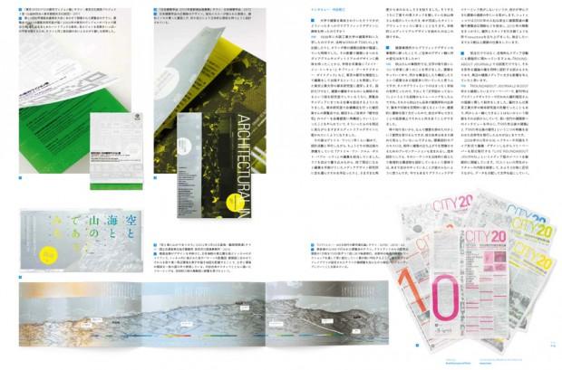 idea357_001_sl