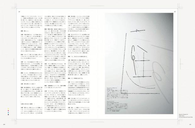 idea357_012_sl