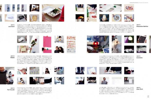 idea359_hasizume_sl