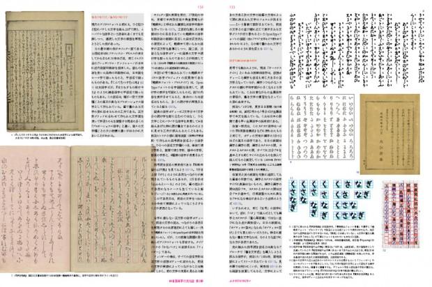 idea360_uchida_01_sl
