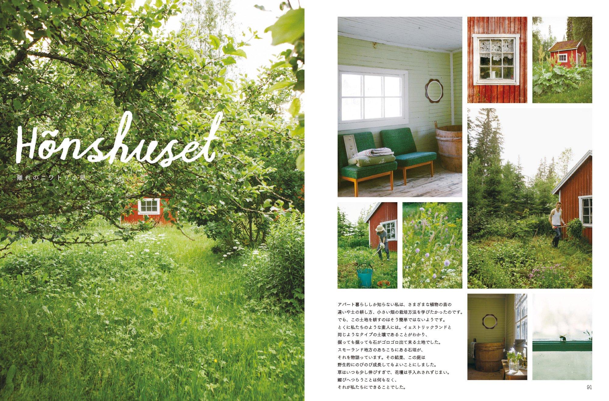 fine little day. Black Bedroom Furniture Sets. Home Design Ideas