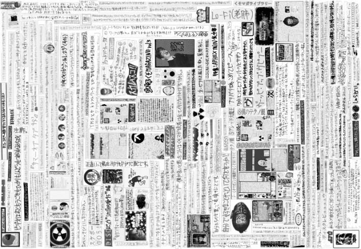 372_145-152_kusomagazine_poster_1117_sample