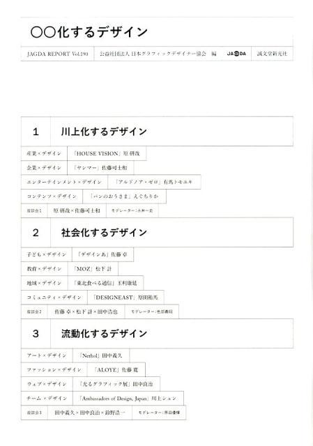 xxka_suru_design