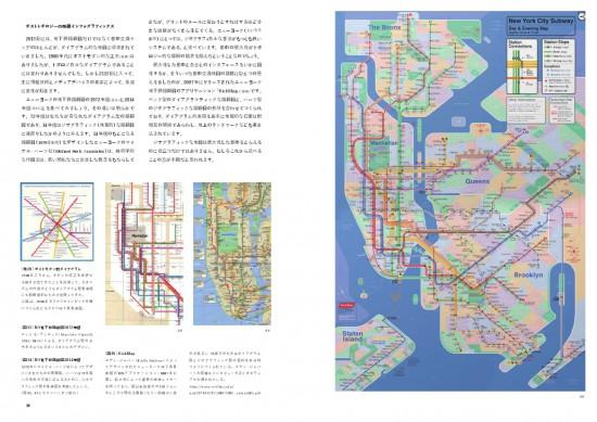 infographics-0002