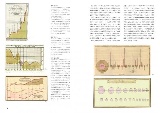 infographics-0005