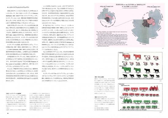 infographics-0006