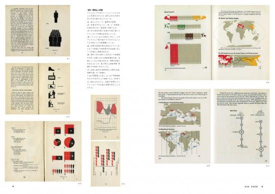 infographics-0007