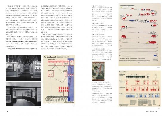 infographics-0008
