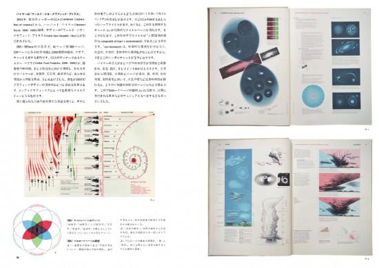 infographics-0009
