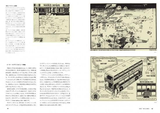 infographics-0010