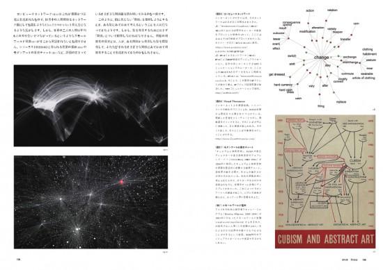 infographics-0012