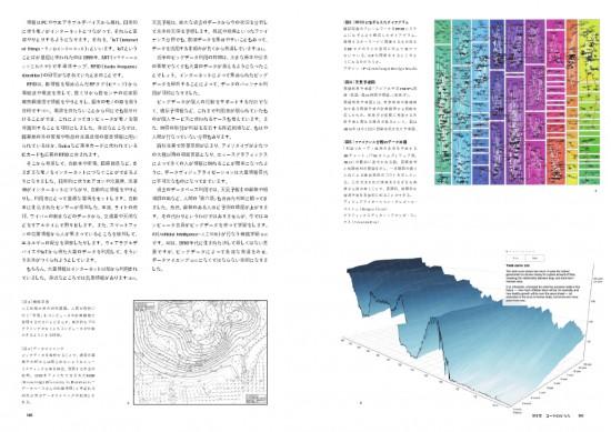 infographics-0013