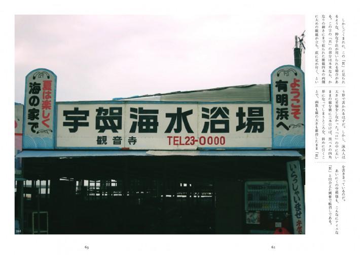 typo_kai-0010