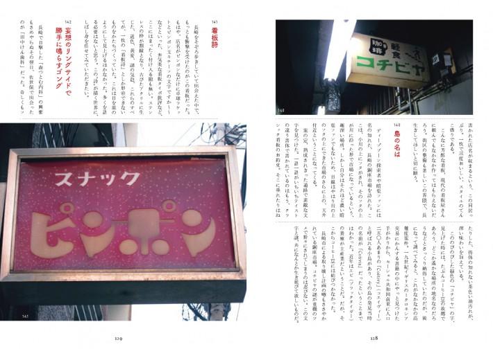 typo_kai-0013