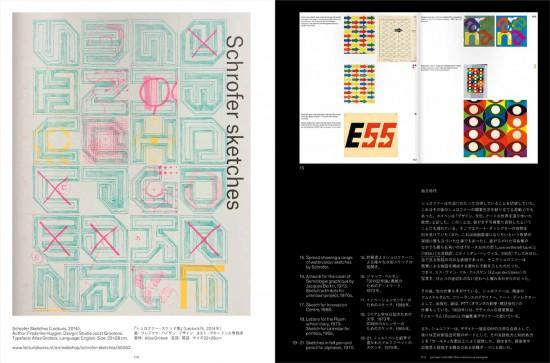 375_js_spread2