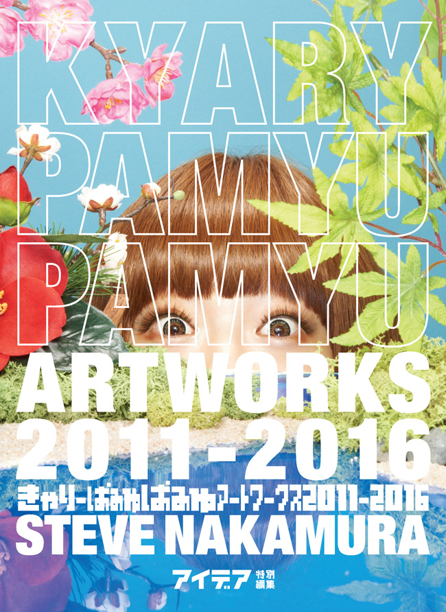 exhibition-photo04